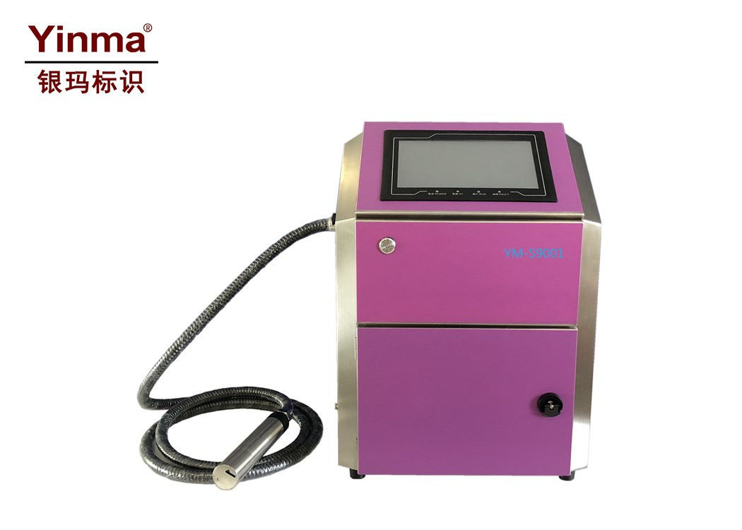 High Speed Industrial Continuous Inkjet Printers For Plastic / Metal / Wood